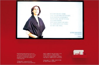 SEOUL-DESIGN-FESTIVAL-2013